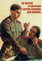 """Магнит сувенирный """"Советские плакаты"""" (арт. 1002)"""