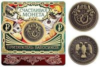 """Монета на открытке """"Притягатель бабосиков"""""""