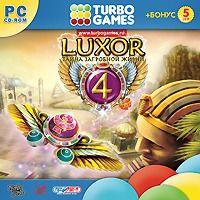 Turbo Games. Luxor 4. Тайна загробной жизни