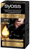 """Краска для волос """"Oleo intense"""" тон: 1-10, глубокий черный"""