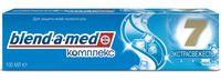 """Зубная паста """"Complete 7. Экстра свежесть"""" (100 мл)"""
