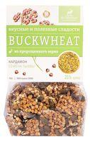 """Изделие кондитерское """"Buckwheat. С семенами тыквы и кардамоном"""" (70 г)"""