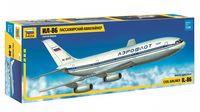 Пассажирский лайнер Ил-86 (масштаб: 1/144)