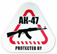 "Наклейка на машину ""Protected by AK-47"" (20х20х20 см)"