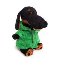 """Мягкая игрушка """"Ваксон в зелёной куртке"""" (29 см)"""