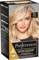 """Краска для волос """"Preference"""" (тон: 9.1, очень светло-русый пепельный)"""