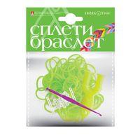 """Набор для плетения из резиночек """"Неоновый зеленый"""" (300 шт.)"""