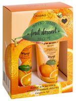 """Подарочный набор """"Апельсиновый йогурт"""" (крем для рук и тела, гель для душа)"""