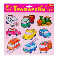 "Трафарет пластмассовый ""Наземный транспорт"""