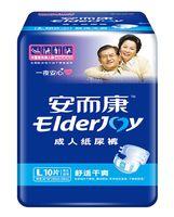 """Подгузники для взрослых """"ElderJoy"""" (L; 10 шт.; арт. L2010)"""