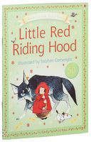 Little Red Riding Hood (м)
