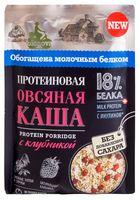 """Каша быстрого приготовления протеиновая """"Bionova. Овсяная с клубникой"""" (40 г)"""