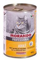 """Консервы для кошек """"Gatto"""" (400 г; курица и индейка; арт. 01265)"""