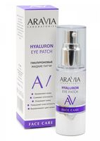 "Патчи для кожи вокруг глаз ""Hyaluron Eye Patch"" (30 мл)"