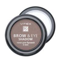 """Тени для бровей и век """"Brow&Eye Shadow"""" тон: 11, taupe"""