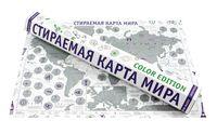 """Скретч-карта """"Color Edition. Фиолетовая"""" (420x590 мм)"""