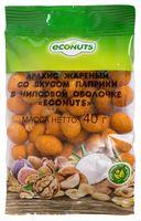 "Арахис в глазури ""Econuts. Со вкусом паприки"" (40 г)"