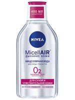 """Мицеллярная вода """"Для сухой и чувствительной кожи"""" (400 мл)"""