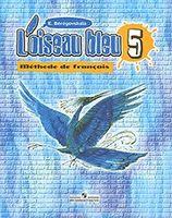 L`oiseau bleu 5. Methode de francais