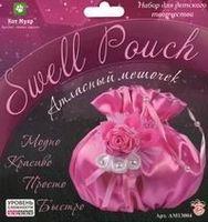 """Набор для шитья из ткани """"Атласный мешочек"""" (розовый)"""