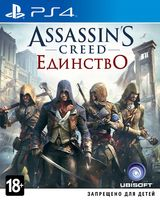 Assassin`s Creed: Единство (PS4)