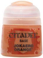 """Краска акриловая """"Citadel Base"""" (jokaero orange; 12 мл)"""