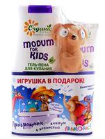 """Подарочный набор детский """"For kids №1"""" (крем, гель-пена)"""
