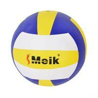 Мяч волейбольный (арт. 5476)
