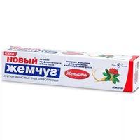 "Зубная паста ""Женьшень"" (50 мл)"