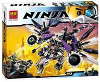 "Конструктор ""Ninja. Дракон Ниндроид"" (690 деталей)"