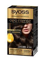 """Краска для волос """"Oleo intense"""" тон: 4-50, графитовый каштановый"""