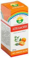 """Эфирное масло """"Апельсин"""" (25 мл)"""