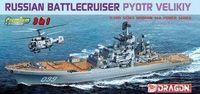 "Атомный крейсер ""Russian Navy Battlecruiser Pyotr Veliky Ex-Yuri Andropov"" (масштаб: 1/700)"