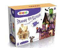 """Сборная деревянная игрушка """"Замок колдуньи"""""""
