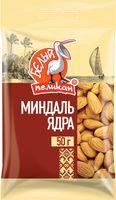 """Миндаль очищенный """"Белый пеликан"""" (50 г; жареный)"""