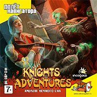 Knights Adventure: ������ ������� ���