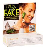 """Скраб для лица """"Fresh Face"""" (18 г)"""