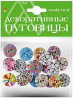 """Набор пуговиц декоративных """"Геометрия"""" (арт. 2-172/12)"""