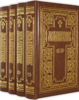 Акафистник (комплект из 4-х книг)