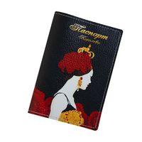 Обложка на паспорт (арт. C1-17-837)