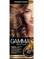 """Крем-краска для волос """"Gamma perfect color"""" (тон: 7.75, ореховое пралине)"""