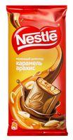 """Шоколад молочный """"Nestle. Карамель и арахис"""" (90 г)"""