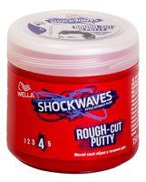 """Паста для укладки волос """"Rough-Cut Putty"""" сильной фиксации (150 мл)"""