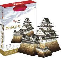 """Сборная модель из картона """"Замок Химедзи"""" (Япония)"""