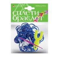 """Набор для плетения из резиночек """"Темно-синий"""" (1000 шт.)"""