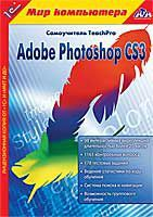 TeachPro Adobe Photoshop CS3