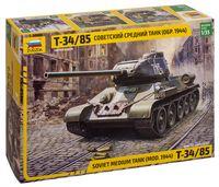 """Сборная модель """"Советский средний танк Т-34/85 обр. 1944 г."""" (масштаб: 1/35)"""
