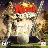 Короли гольфа