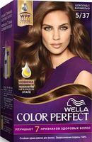 """Крем-краска для волос """"Wella Color Perfect"""" тон: 5/37, шоколад с карамелью"""
