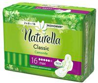 "Гигиенические прокладки ""Naturella Classic Camomile Maxi"" (16 шт.)"